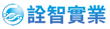 詮智實業 Logo(商標)